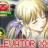 Elevator XXX